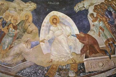 (Resurrezione - Affresco della chiesa di S. Salvatore in Chora, Istanbul)